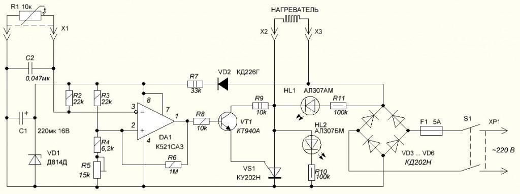 Универсальный термостабилизатор