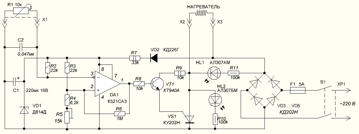 Схемы термостабилизатор